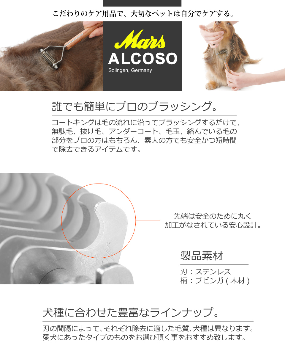 alcoso dog