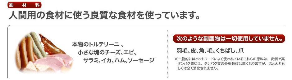 アニモンダ animonda ドッグフード 紹介6