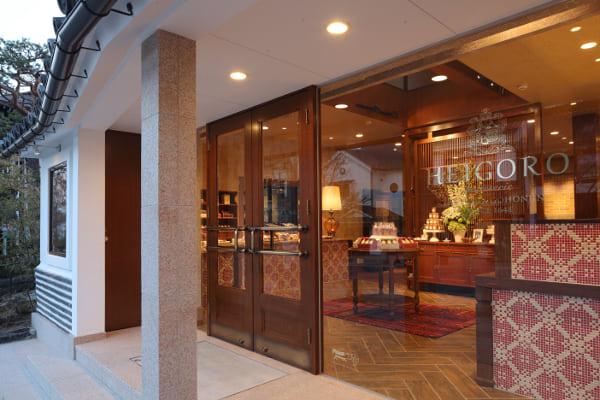 パティスリー平五郎 本店の店舗写真