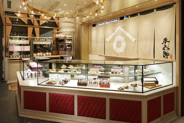 平五郎 MIDORI長野店の店舗写真