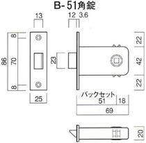 B-51角錠 KODAI 取替え 交換錠ケース図面