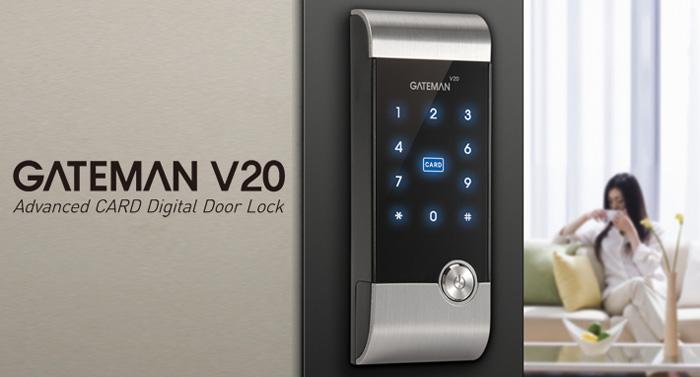 GATEMAN V20