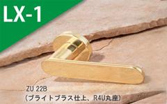 ZU 22B (ブライトブラス)