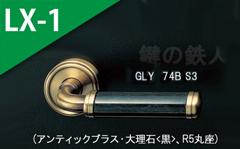 GLY 74B S3