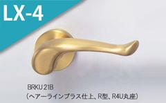 BRKU 21B (ヘアーラインブラス)