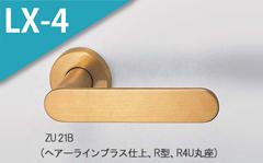 ZU 21B (ヘアーラインブラス)