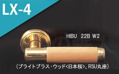 HIBU 22B W2