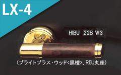HIBU 22B W3
