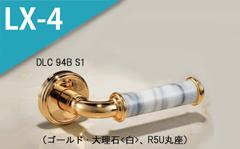 DLC 94B S1