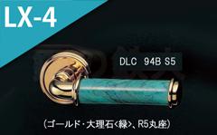 DLC 94B S5