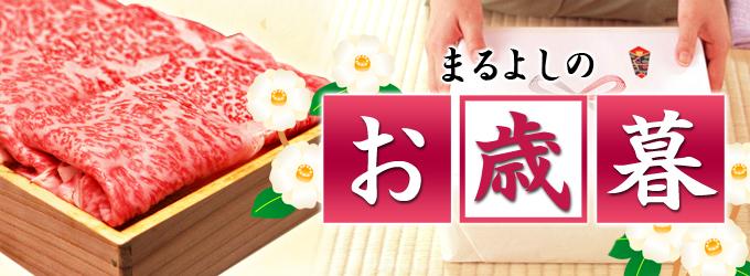 松阪牛しぐれ煮 ギフト2個セット