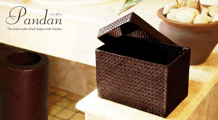 素材で選ぶアジアン雑貨 パンダン